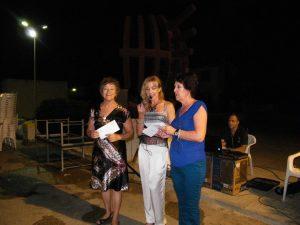 Ball i entrega premis Festas Sa Coma 12-09-2014 004