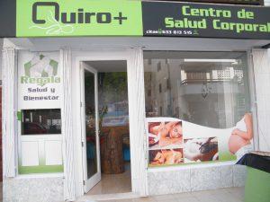 Inauguració Quiro+ Cala Millor 15-02-2015 003